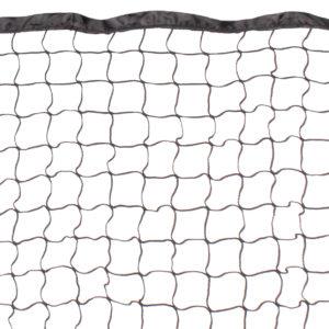 náhradná sieť pre skladacie bránku 90 x 60 x 40 cm