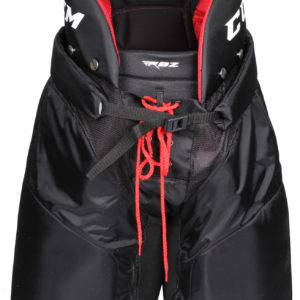 nohavice RBZ 110 SR                                                    hokejové