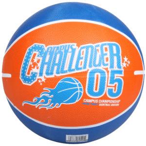 Print                                                                  basketbalová lopta