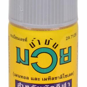 Thajský olej