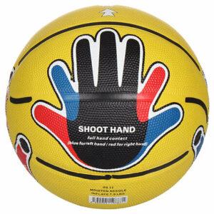 Shoot Training 7 basketbalová lopta veľkosť plopty č. 7