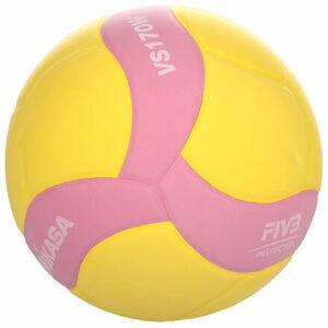 VS170W volejbalová lopta ružová-žltá varianta 37431