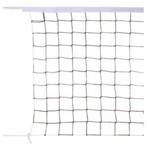 Volleyball Net volejbalová sieť varianta 39418